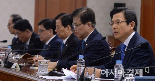 [포토]국정 정상화 방안 논의하는 황교안 국무총리