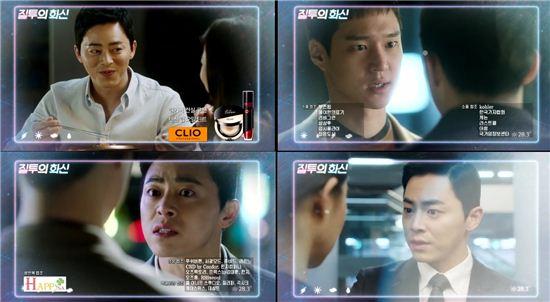 SBS 수목드라마 '질투의 화신'/사진= '질투의 화신' 방송 화면 캡처