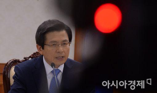[포토]국정 정상화 당부하는 황교안 국무총리