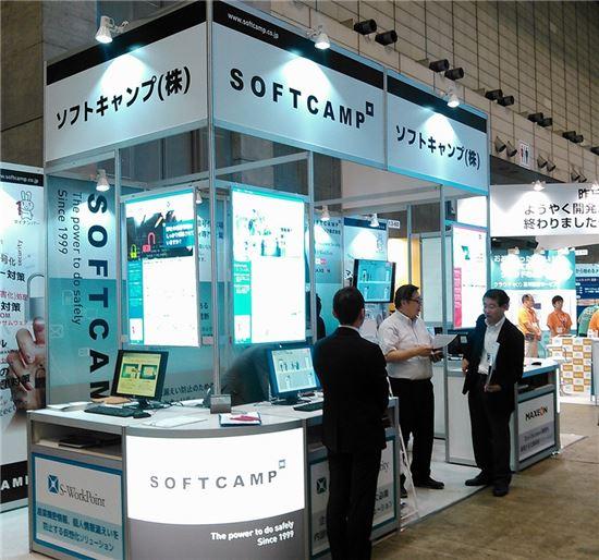 소프트캠프 일본 IT 위크 부스(제공=소프트캠프)