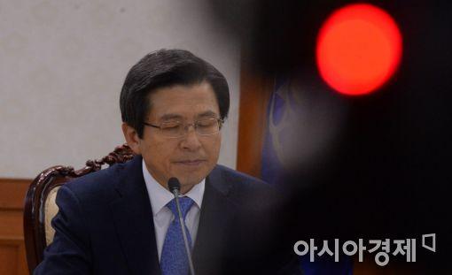 [포토]'국정 정상화 방안 논의'