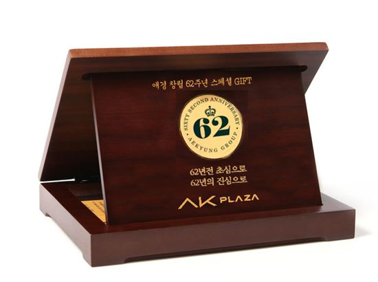 Ak플라자 62주년 기념 순금메달