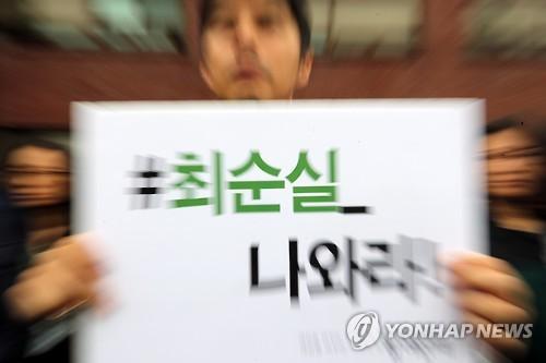 ▲제공=연합뉴스