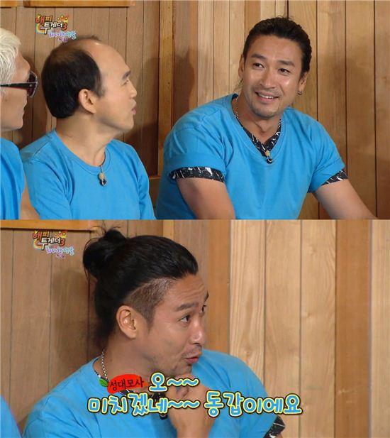 신성우의 결혼 소식이 전해진 가운데, 과거 발언이 화제가 되고 있다/사진=KBS '해피투게더3' 캡처