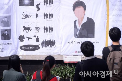 [포토]'학생들의 여론'