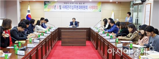 보성군 희망복지지원단, 통합사례회의 개최