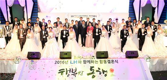 LH는 27일 경남 진주 본사 사옥 대강당에서 다문화 가정 부부를 위한 합동결혼식을 개최했다. 박상우 LH 사장과 결혼식을 올린 18쌍의 부부가 기념촬영하고 있다.(제공: LH)