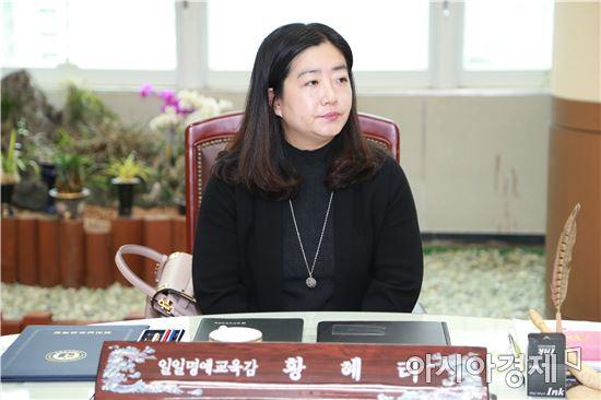 목포마리아회고 학교운영위원 황혜리씨
