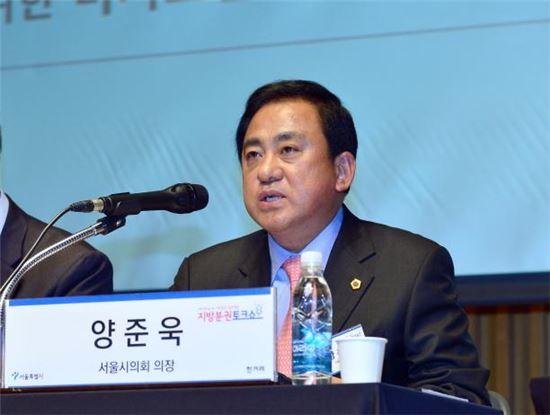 양준욱 의장 토론 발표
