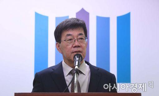 [포토]최순실 국정농단 특수본부장 맡은 이영렬 지검장
