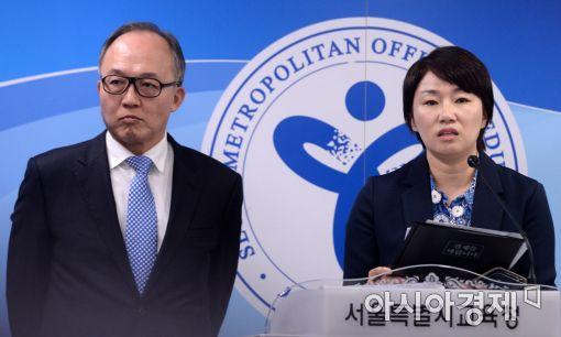 [포토]교육청, 'C고 장학결과 발표'