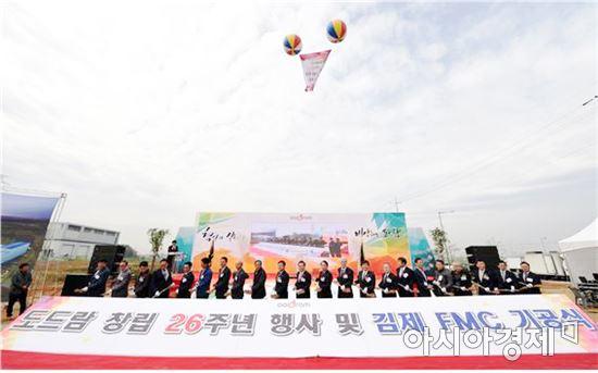 도드람양돈협동조합, 김제지평선산업단지 둥지 틀다