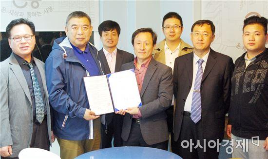 호남대 조리과학과, 중국청도호텔조리협회와 상호교류 협약