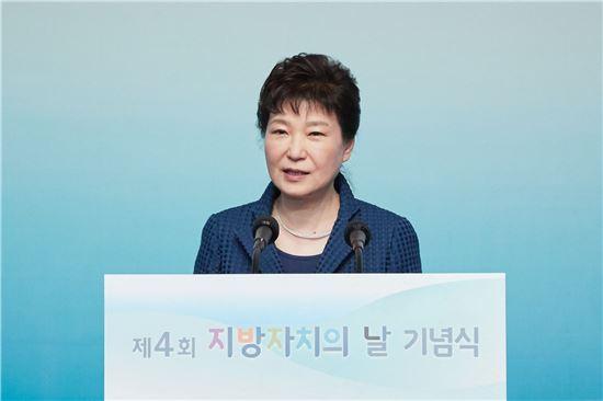 박근혜 대통령이 27일 부산 벡스코에서 열린 지방자치의 날 기념식에 참석해 기념사를 하고 있다.