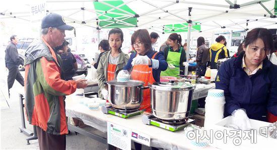"""함평군다문화센터, 군민과 """"세계와 함께하는 행복한 음식여행"""" 떠나"""