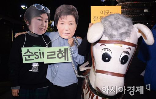 [포토]'최순실과 박근혜 그리고 정유라'