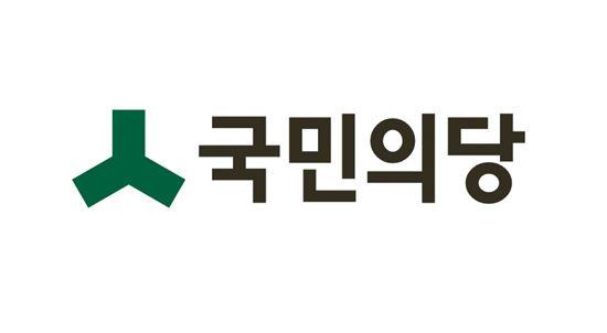 """국민의당 9人, 성명서 발표…""""朴대통령, 즉각 물러나라"""""""