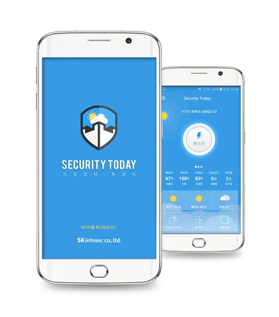 SK인포섹, 무료 스마트폰 보안 앱 '시큐리티 투데이' 출시