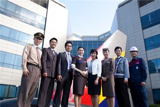 [강한 기업의 성공방정식] 아시아나항공, 협력사 소통데이·해외 팸투어 운영