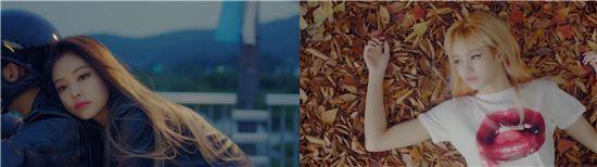11월 1일 0시 공개된 블랙핑크의 '불장난' 뮤직비디오/사진='불장난' 뮤직비디오 캡처