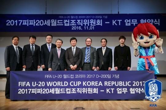 U-20월드컵 조직위-KT 업무협약식 [사진=대한축구협회 제공]