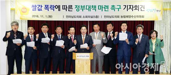 전남도의회, 쌀값 및 농가경영 안정을 위한 대책 촉구