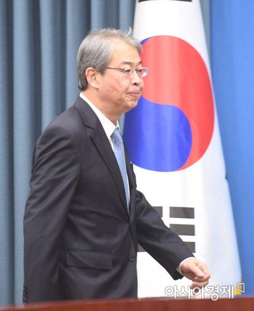 [포토]경제관계장관회의 참석하는 임종룡 금융위원장