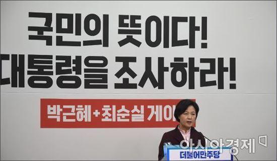 """秋·재야 원로 회동…""""하야 과도기, 야3당 합의하길"""""""