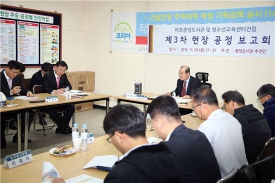 박홍섭 마포구청장이 4일 오후 열린 마포중앙도서관 현장 공정보고회를 주재하고 있다.
