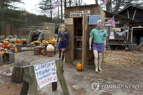 미국 대선 화장실 앞 이색 대결. 사진=연합뉴스 제공