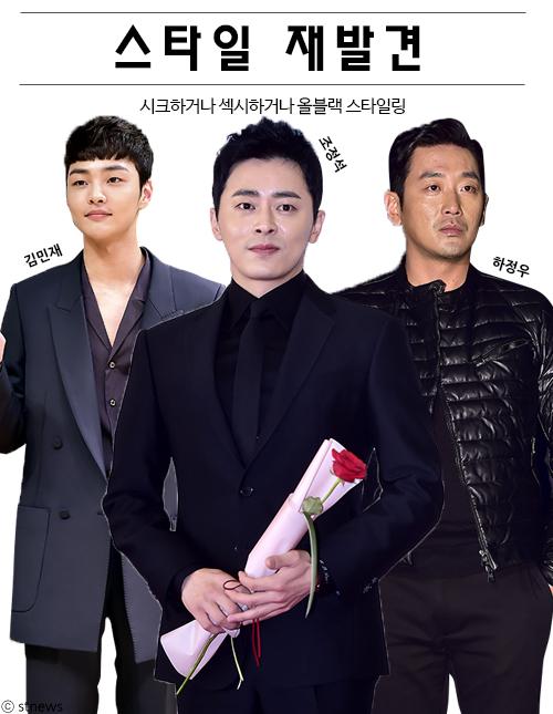 김민재, 조정석, 하정우(왼쪽부터)