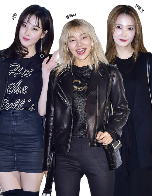 서현, 송해나, 안혜경(왼쪽부터)