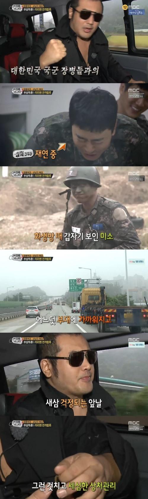 김보성. 사진=MBC '진짜 사나이' 방송 캡쳐