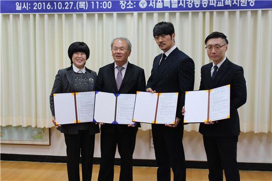 내츄럴펄프(대표 가수KCM)와 생리대 지원 업무협약 체결