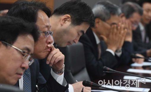 [포토]'불안지수 최고조 금융시장, 어쩌나'