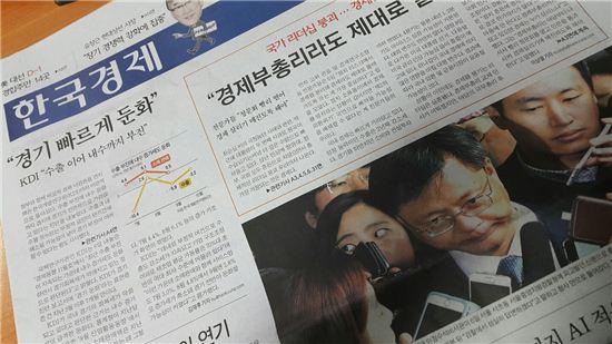 [신문읽는기자]'우병우-검찰' 조선일보 사진, 영화 '내부자들' 방불