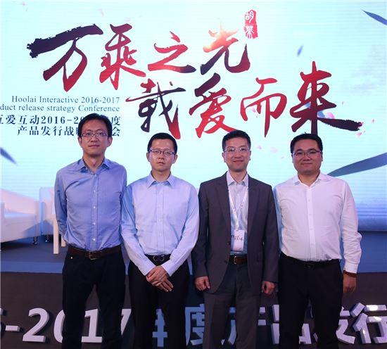 왼쪽부터 장위 훌라이 부사장, 황젠 훌라이 대표, 김동균 게임빌 중국지사장, 챠오완리 훌라이 테크 대표
