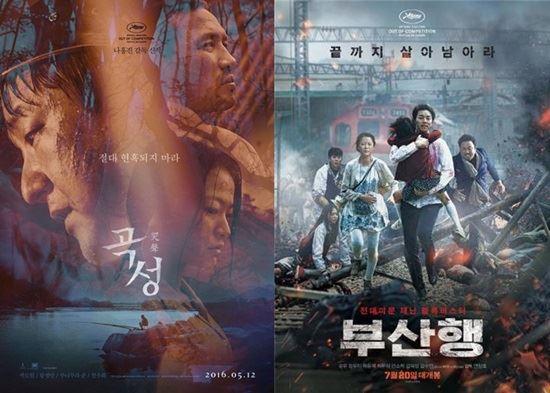 사진=영화 '곡성', '부산행' 포스터