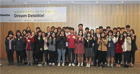 '드림 딜로이트(Dream Deloitte)!' 행사에서 양준혁 야구재단의 양준혁 이사장이 강연을 마친 뒤 다문화 대학생 및청소년들과 함께 기념촬영을 하고 있다.