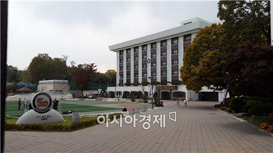 서울 광진구 소재 경복초등학교.