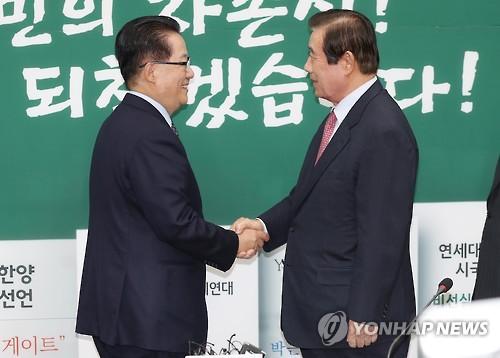 사진 / 연합뉴스