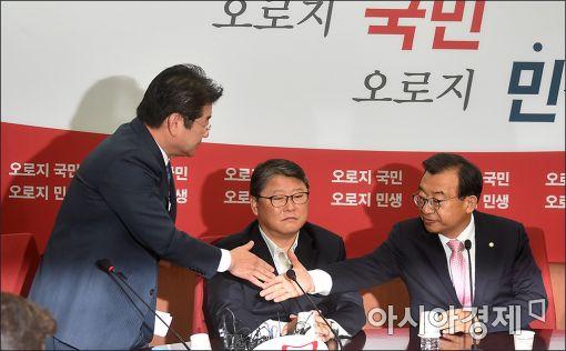 [포토]강석호 의원, 최고위원직 사퇴