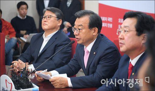 [포토]발언하는 이정현 대표