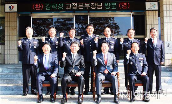 김학성 교정본부장, 군산교도소 정책현장 방문