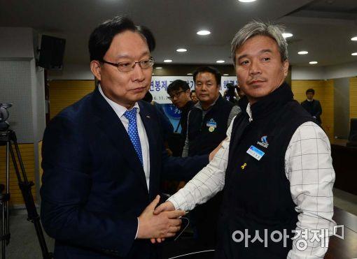 [포토]첫 집중교섭 들어간 코레일-철도노조
