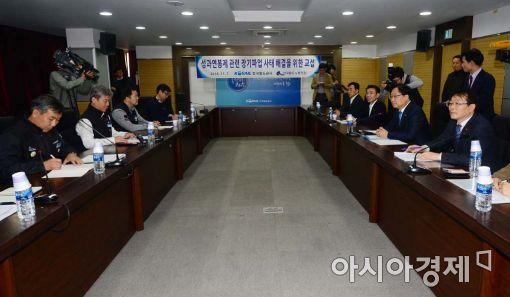 [포토]파업 42일만에 교섭 테이블 앉은 코레일-철도노조