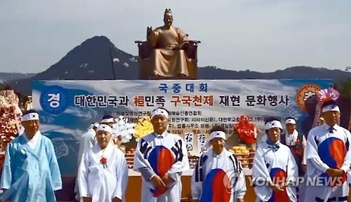 '구국천제'에 참석한 박승주 국민안전처 장관 내정자(왼쪽), 사진=연합뉴스 제공