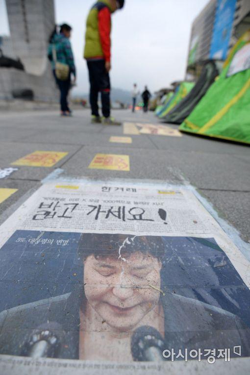 [포토]커져가는 박근혜 대통령 퇴진 여론