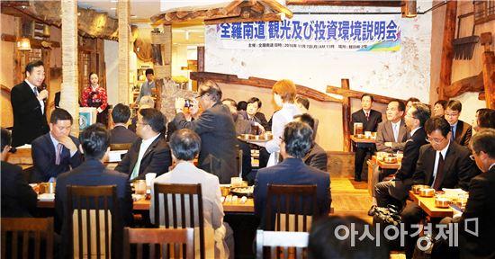 이낙연 전남지사는 7일 일본 오사카에서 열린 전남도 관광 및 투자환경 설명회에서 전남의 투자여건을 소개하고 적극적인 관심과 투자를 요청했다. 사진제공=전남도