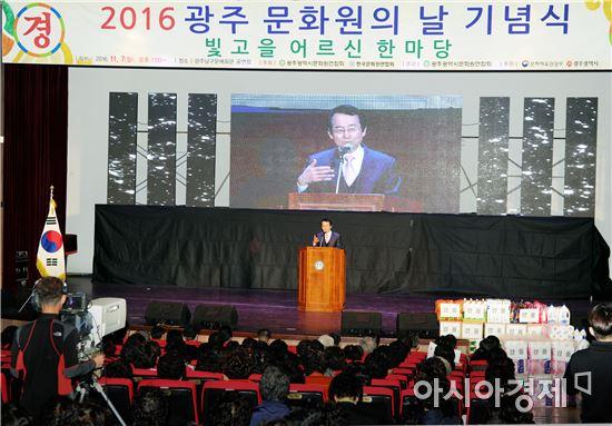 [포토]김종식 광주시 경제부시장,2016 광주문화원의 날 기념식